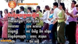 Nhạc campuchia  khmer hay nhat