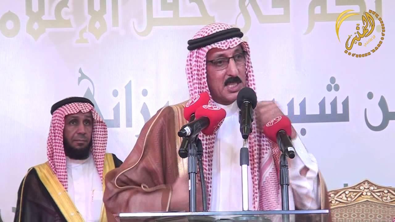 الحفل الخطابي في حفل الاعلامي عادل شبيب الميزاني بمناسبة ...