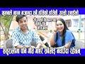 यो मान्छे चिन्छस भन्दै गीत गाएर ससुरालीलाई नचाएका खुमनको रमाईला तीज किस्सा || singer khuman adhikari