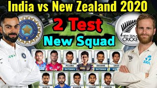 India vs New Zealand Test Series 2020 Final Squad | BCCI announced new Test Squad for New Zealand