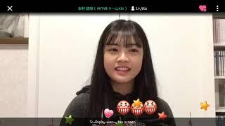 Hkt48 쇼룸 내전중 아오이의 한국어 공부! 한시두시~열시두시ㅎㅎ 마지...