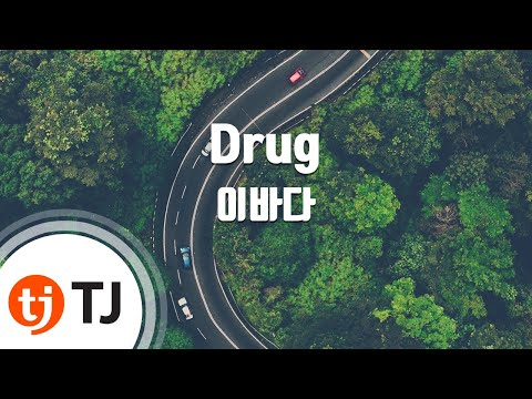 [TJ노래방] Drug - 이바다 / TJ Karaoke