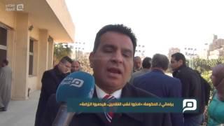 مصر العربية | برلماني لـ الحكومة: «احذروا غضب الفلاحين.. هيدمروا الزراعة»