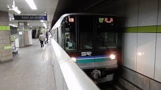 【埼玉高速鉄道】東京都心・横浜へ! 2000系2104F 各停日吉行き@新井宿