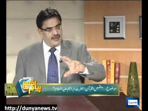 Dunya TV-Peyam-e-Suhb-10-05-2012