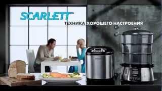Хлебопечки и пароварки Scarlett. ТВ ролик