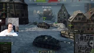 ПРОХОЖУ ИГРУ МИР ТАНКОВ, БЕСПЛАТНАЯ ГОЛДА World of Tanks