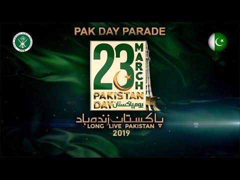 City Of Lights - Pakistan Zindabad | Pakistan Day Parade 2019 Promo 3 | (ISPR Official Promo)