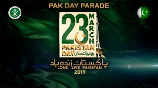 City of Lights - Pakistan Zindabad | Pakistan Day Parade 2019 Promo 3 | (ISPR Official Promo)