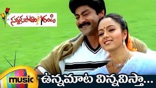 Video Unna Maata Vinnavista Full Video Song   Sardukupodam Randi Telugu Movie   Soundarya   Jagapathi Babu download MP3, 3GP, MP4, WEBM, AVI, FLV November 2017