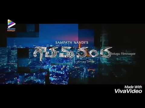 Goutham Nanda Dialogue Trailer | Gopichand | Hansika | Catherine | #GouthamNanda Telugu Movie
