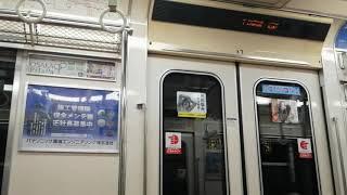 大阪メトロ御堂筋線21系 心斎橋~なんば 日立GTO-VVVF走行音