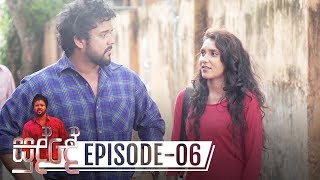 Sudde | Episode 06 - (2019-10-14) | ITN