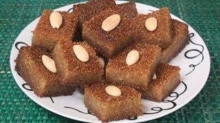Basbousa (hareesa) Recipe