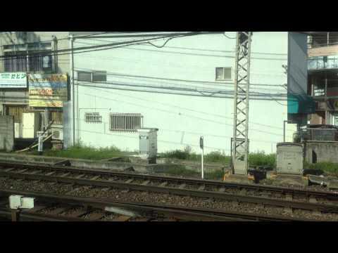 Osaka - Kintetsu Ikoma Cable Line