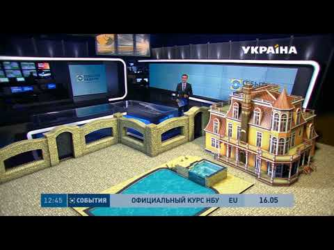 Sobytiya Nedeli / Studio / Villa