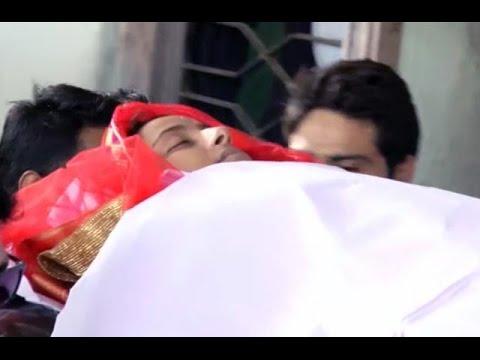 Download Pratyusha Banerjee Funeral Video