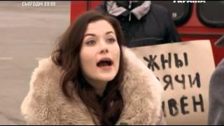 Сериал Сашка 13 серия (2014) смотреть онлайн