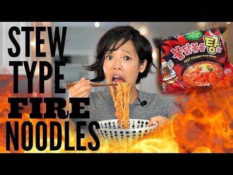 STEW Type FIRE Noodle Challenge | Samyang Spicy Chicken Ramen