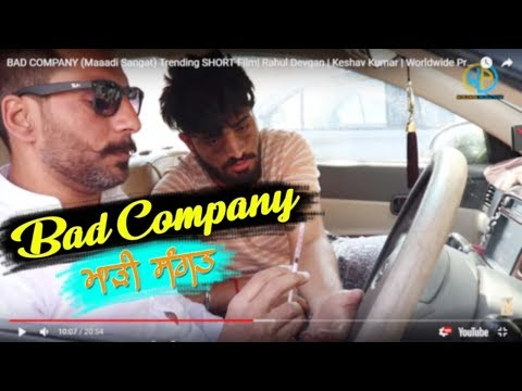 BAD COMPANY (Maaadi Sangat) Trending SHORT Film  Rahul Devgan   Keshav Kumar   Worldwide Productions