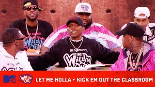 Naughty By Nature, Pivot Gang, Cassidy & Cartel Crew Go Wild In the Classroom & More 😂 Wild 'N Out