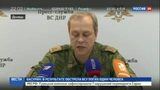 Басурин  ВСУ готовят наступление по всему фронту