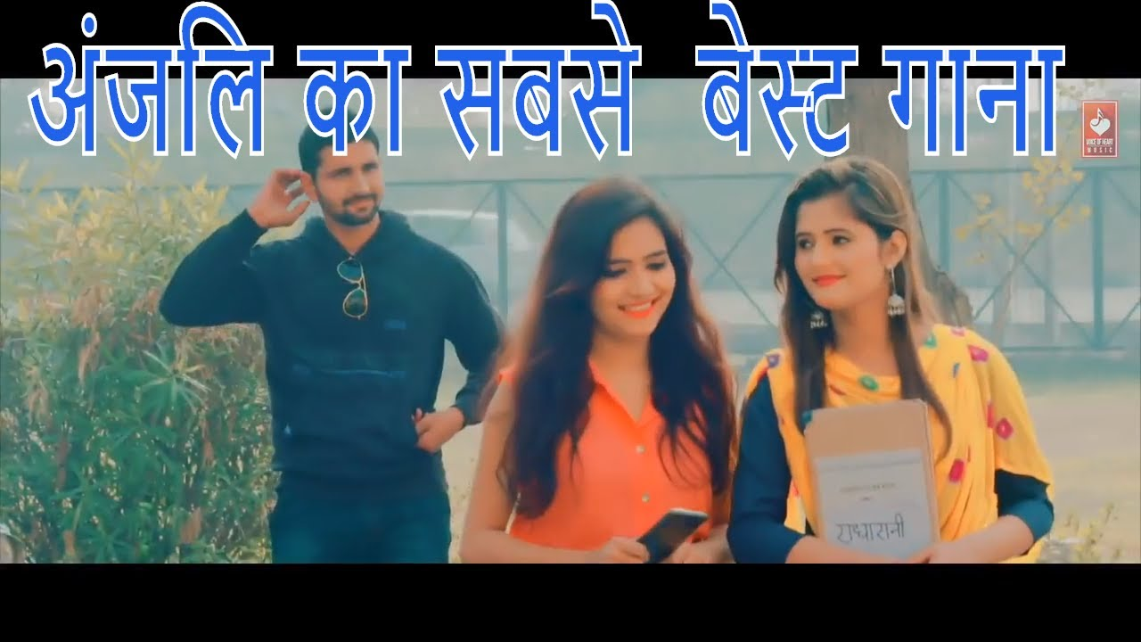 Latest Haryanvi Songs Haryanavi 2018,Anjali Raghav, Latest ...