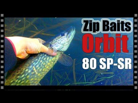 Zipbaits Orbit 80 SP-SR. Щука весной на воблер. Ловля твичингом на озере с берега
