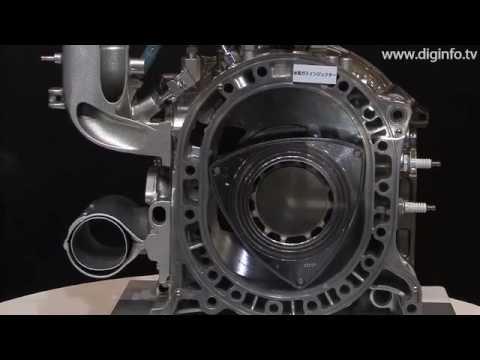Mazda Premacy Hydrogen RE Hybrid : DigInfo
