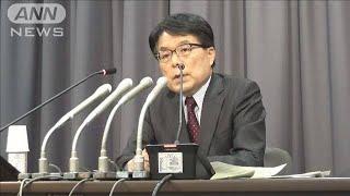財政審 財政健全化で・・・政府試算に厳しい意見相次ぐ(20/01/28)