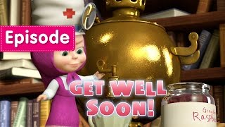 Masha and The Bear - Get well soon! (Episode 16) thumbnail