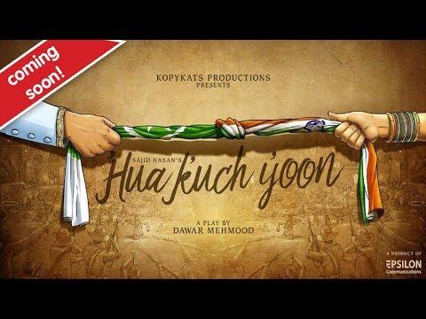 Hua Kuch Yoon | Upcoming Play | Symbolic Love Story | Cast | Review | BTS