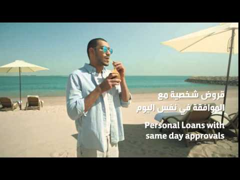 The Fastest Way To The Holiday Of Your Dream - Commercial Bank Personal Loan 2016