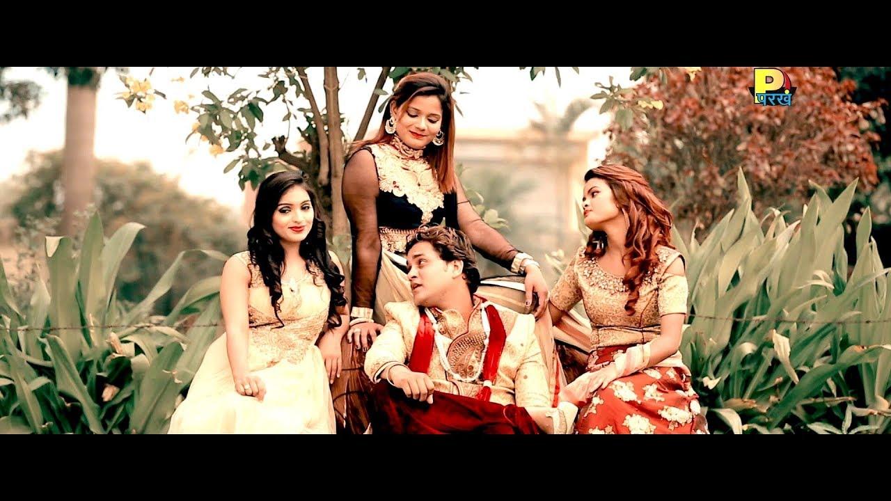जीजा साली 2 - Sheenam Katholic | Sonu Singhaniya | Vicky Dahiya | New  Haryanvi Songs Haryanavi 2018
