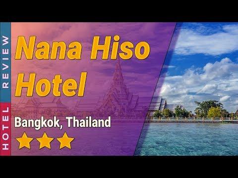 Nana Hiso Hotel hotel review | Hotels in Bangkok | Thailand Hotels