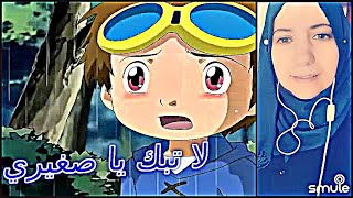 لا تبكي يا صغيري ـ سنا العلاوي || La tabki ya saghiri - SanaEla