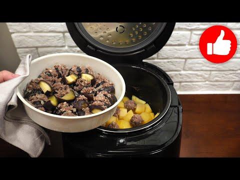 Рецепты баклажаны с фаршем в мультиварке рецепты с фото
