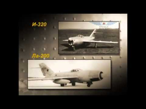 Soviet jets Mig 15 and others Wings of Russia documentary