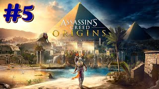 """Assassin's Creed Origins"" Walkthrough (Nightmare) Part 5: Modern Day #2"