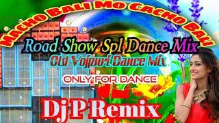 Rood Black Bhojpuri Humming Matal Dance Mix || DJ P Remix || DJ Surajit COMPETITION Music
