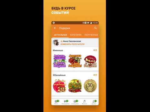 it s a place where everyone can find something that interests and excites them with the ok app you can