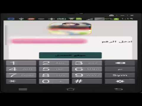 Call Gps Sms Tracker Login