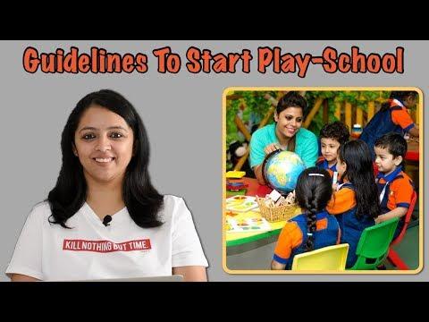 बच्चों को Play-School कब से भेजना ठीक है   When To Start Play-School For Kids?