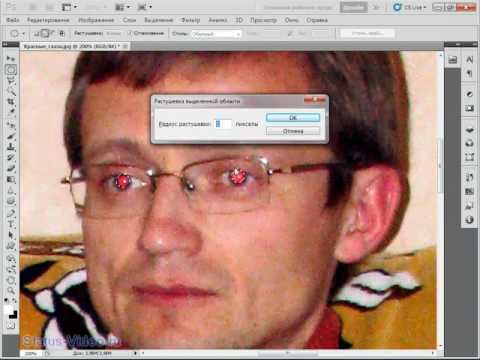 Устранение эффекта красных глаз в Photoshop CS5
