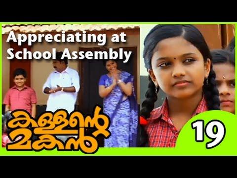 munthirivallikal thalirkkumbol free download tamilrockers