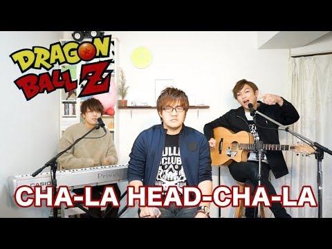 【ドラゴンボールZ】CHA-LA HEAD-CHA-LA / 湯毛 & LambSoars