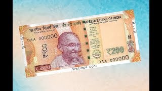 200 rupees note | New Rs 200 note to be issued from today