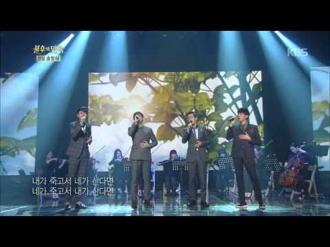 [HIT] 불후의 명곡2, 송창식(Song Chang Sik) 편-스윗소로우(Sweet Sorrow) - 푸르른 날.20141122