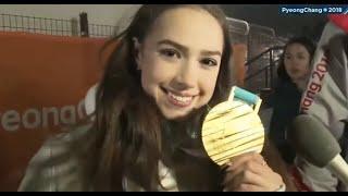 ALINA ZAGITOVA Olympics 2018 Victory Ceremony комментарии британцев к церемонии награждения на ОИ
