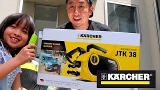karcher ケルヒャー高圧洗浄機が最強に気持ちいい♡説を検証 vlog83
